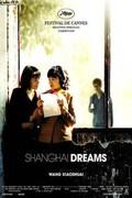 Shanghai Dreams (Qinghong)