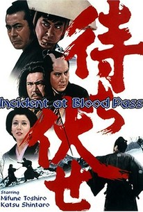 Incident at Blood Pass