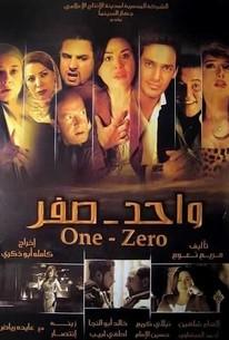One-Zero (Wahed-Sefr)