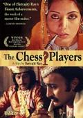 The Chess Players (Shatranj Ke Khiladi)