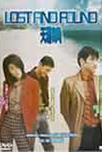 Tian ya hai jiao (Lost and Found)