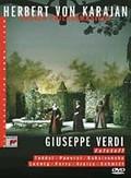 Herbert Von Karajan - Verdi: Falstaff
