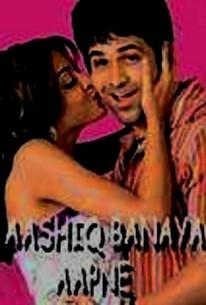 Aashiq Banaya Aapne