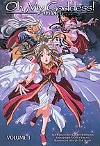 Oh My Goddess! DVD Vol. 1
