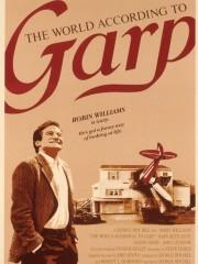 The World According to Garp