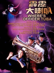 Where's Officer Tuba?