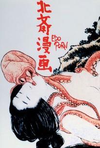 Edo Porn