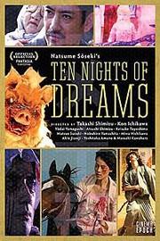 Ten Nights of Dreams (Yume j�-ya)