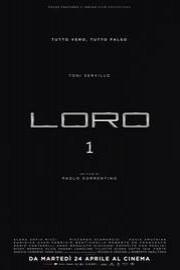 Them 1 (Loro 1)