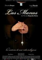 The Hands (Las Manos)