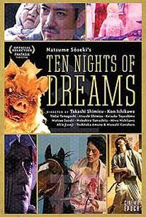 Ten Nights of Dreams (Yume jû-ya)