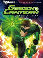 Green Lantern: First Flight