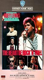 Huey Lewis and the News - The Heart of Rock 'N' Roll