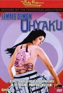 Yôen Dokufuden Hannya no Ohyaku (Ohyaku: The Female Demon)