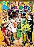 Kingdom of Crooked Mirrors