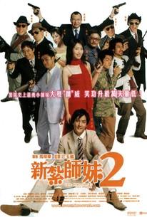 Love Undercover 2 (San chat bye mooi 2)