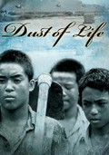 Dust of Life (Poussi�res de Vie)