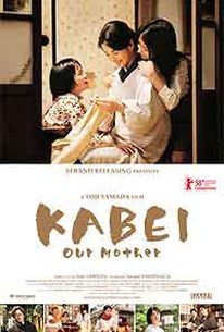 Kâbê (Kaabee) (Kabei: Our Mother)