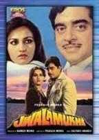 Jwalamukhi