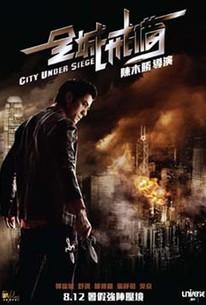 City Under Siege (Chun sing gai bei)