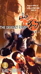 Deadly Camp