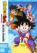 Doragon b�ru: Shenron no densetsu (Dragon Ball: Curse of the Blood Rubies) (Dragon Ball: The Legend)