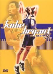Kobe Bryant: Destiny's Child