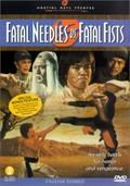 Fatal Needles vs Fatal Fists (Gou hun zhen duo ming quan)