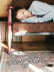 Secret Sunshine
