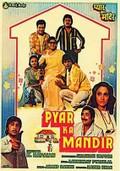 Pyar Ka Mandir