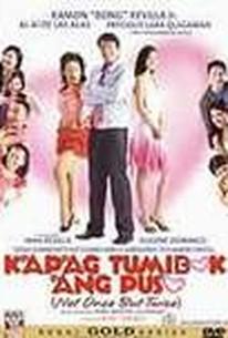 Kapag Tumibok Ang Puso