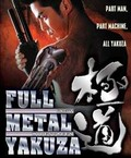 Full Metal Gokud� (Full Metal Yakuza)