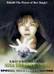 Misa the Dark Angel