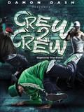 Five Hours South (Crew 2 Crew)