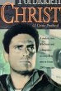 Il Cristo Proibito (The Forbidden Christ) (Strange Deception)