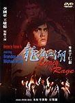 Long zai jiang hu (Legacy of Rage)