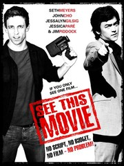 See This Movie