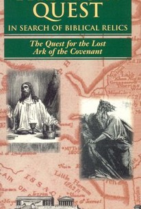 Holy Quest: The Quest for the Lost Ark of the Covenant