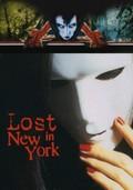 Perdues dans New York, (Lost in New York)