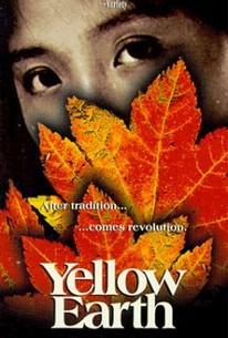 Huang tu di (Yellow Earth)