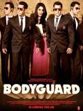 The Bodyguard (Kaavalan)