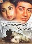 Saveraywali Gaadi