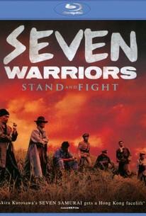 Seven Warriors (Zhong yi qun ying)