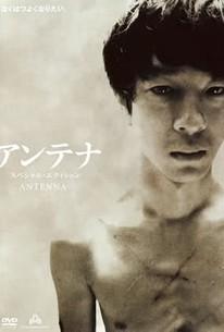 Antena (Antenna)
