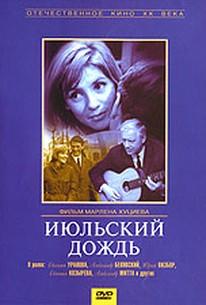 Iyulskiy dozhd (July Rain)