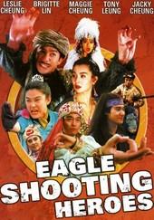 The Eagle-Shooting Heroes: Dong Cheng Xi Jiu