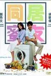 Tung gui mat yau (Fighting for Love)