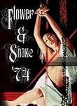 Flower and Snake '74 (Hana to hebi)