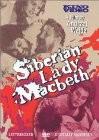 Siberian Lady Macbeth (Sibirska Ledi Magbet)