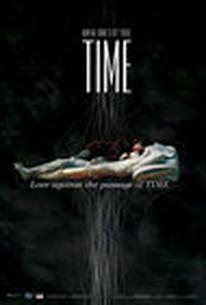Shi gan (Time)